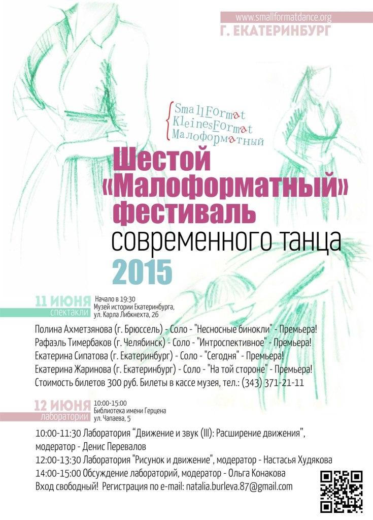 Рисунки и дизайн Антонины Воробьевой