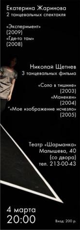 Дизайн: Лёля Ле, фото: Владимир Луповской