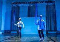 Фото: Сергей Крылов. На фото: Андрей Захаров и Мария Мякишева