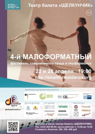 poster4kf_d0b03.jpg